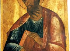 Icon of the Apostle Paul
